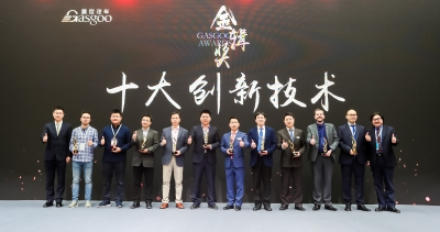Innovation award - Shanghai